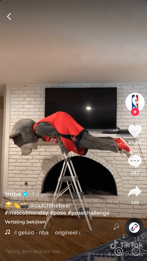 Screenshot NBA 3 - TikTok marketing - Lincelot